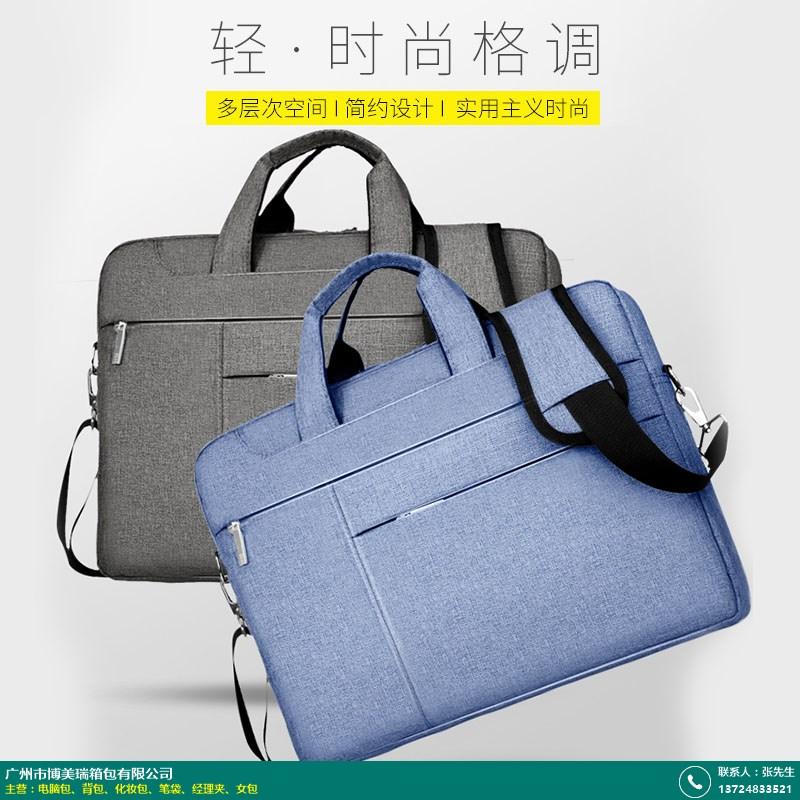 笔记本_尼龙电脑包生产企业_博美瑞箱包