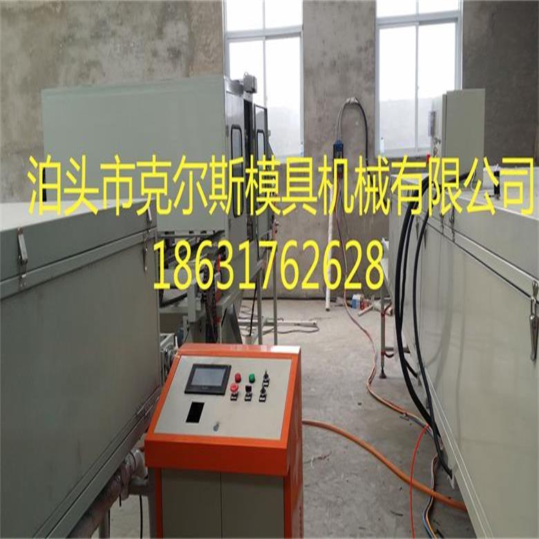 彩石金属瓦设备