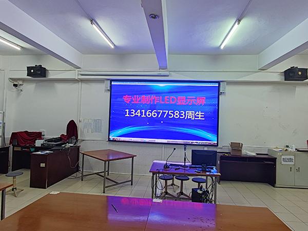 專業室內  LED顯示屏