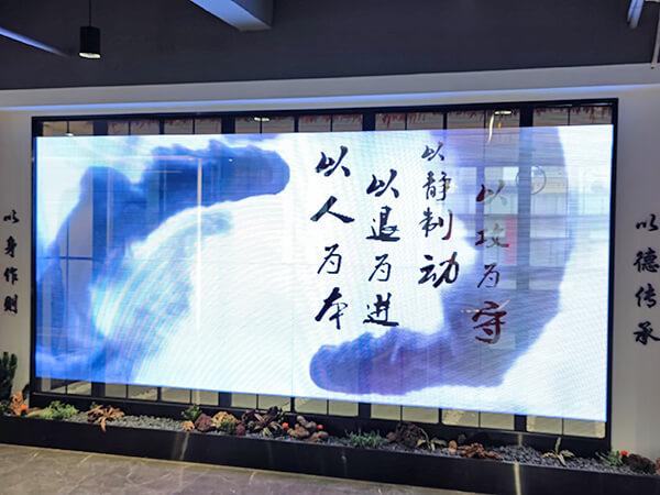 全彩LED大屏幕设计