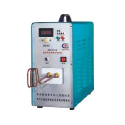 感应加热设备CY-013