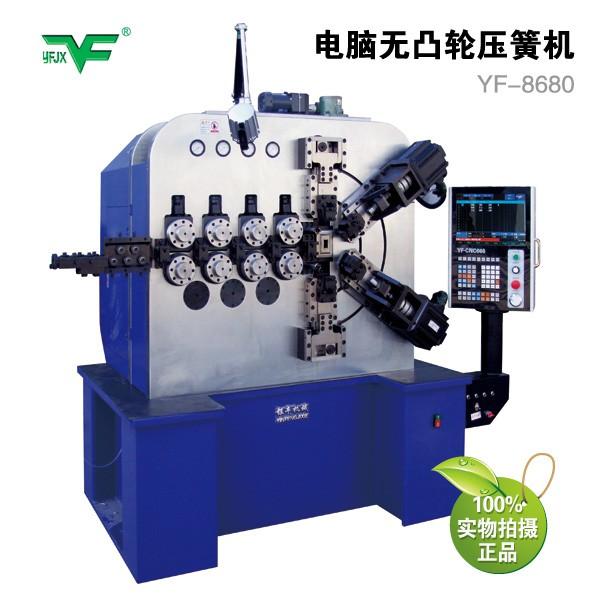 YF-8680电脑无凸轮压簧机(卷簧机)