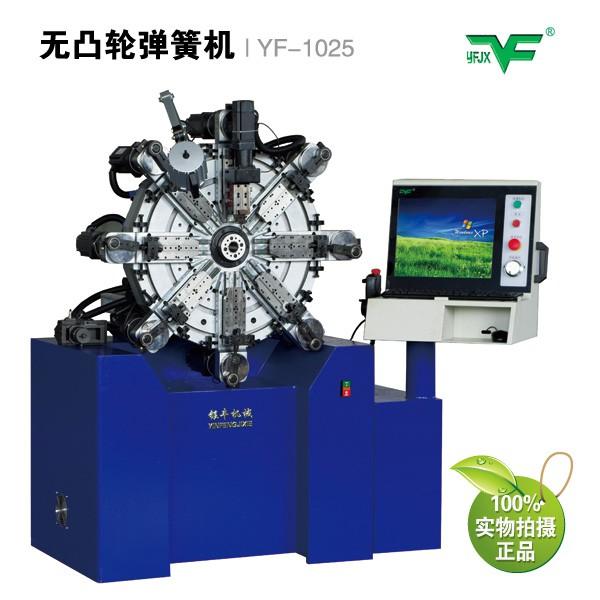 YF-1025无凸轮电脑弹簧机