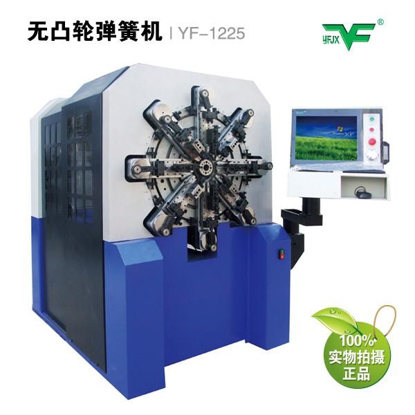 YF-1225无凸轮电脑弹簧机