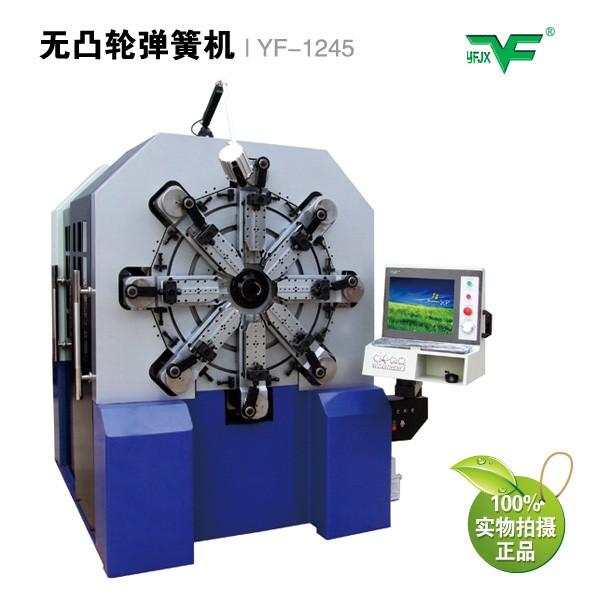 YF-1245无凸轮电脑弹簧机