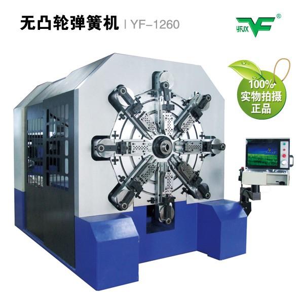 YF-1260无凸轮电脑弹簧机