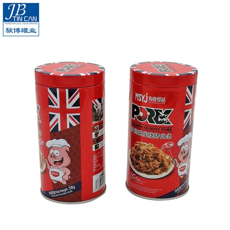 开窗_文艺饼干盒专业生产加工_骏博罐业