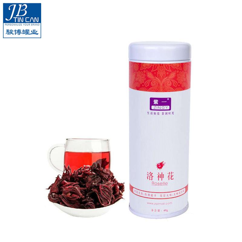 金屬茶葉罐值得選購_駿博罐業_創意_迷你_鍍錫鐵_異形_印制