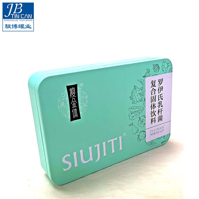存儲_環保材料保健品盒專業定做_駿博罐業
