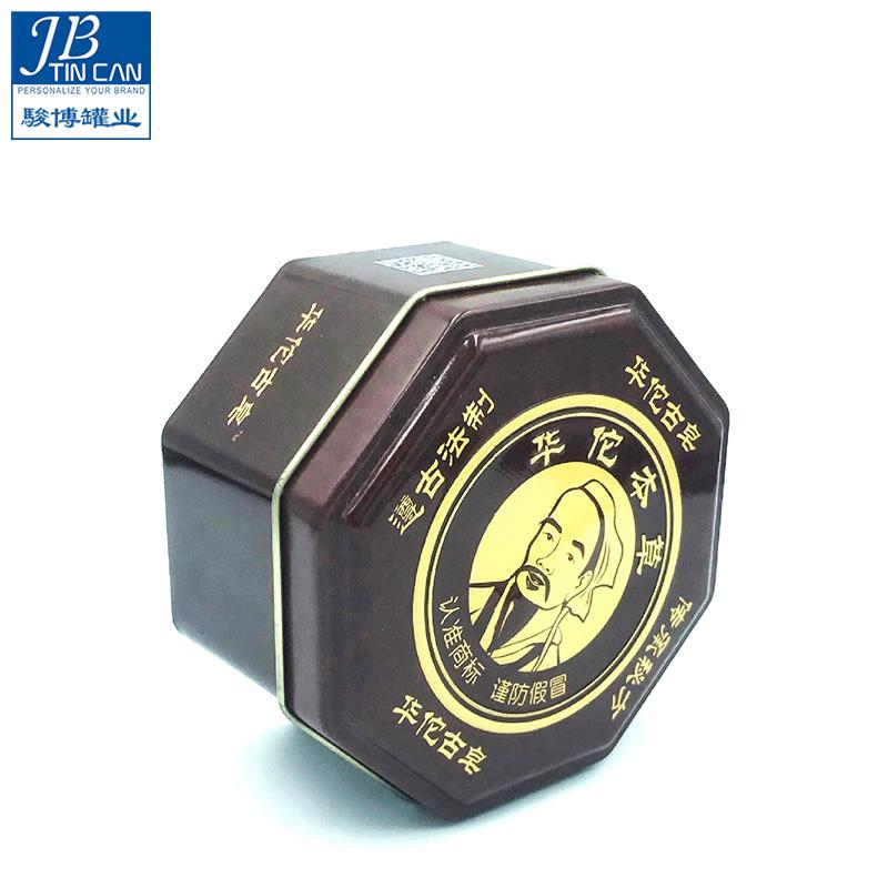 爆款保健品盒加工定制_駿博罐業_大容量_鐵質_通用_彩色印刷