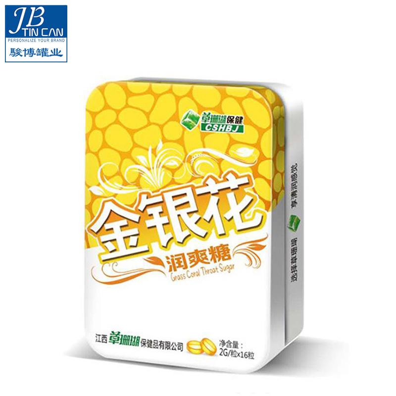 彩色印刷_迷你保健品盒廠家_駿博罐業