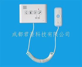 老人院呼叫系統對講分機