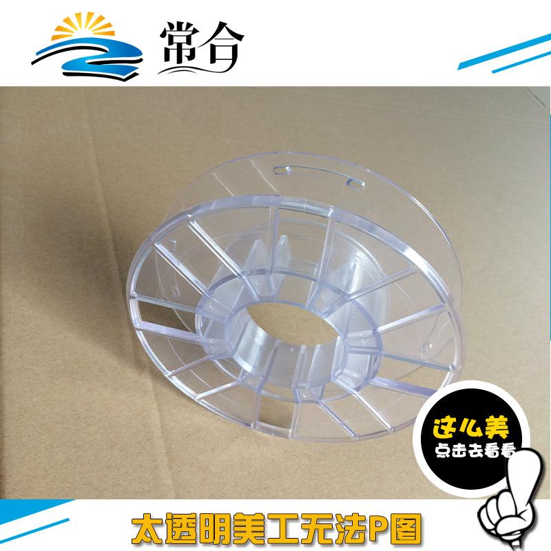 0.25KG装透明镂空盘