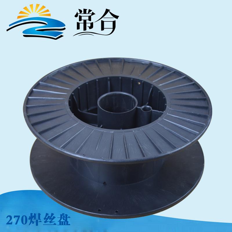 工字轮 塑料包装盘