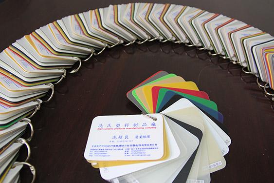柯式印刷供应 长圣塑料