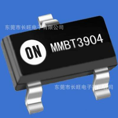 长电CJ/ON安森美/NXP贴片三极管