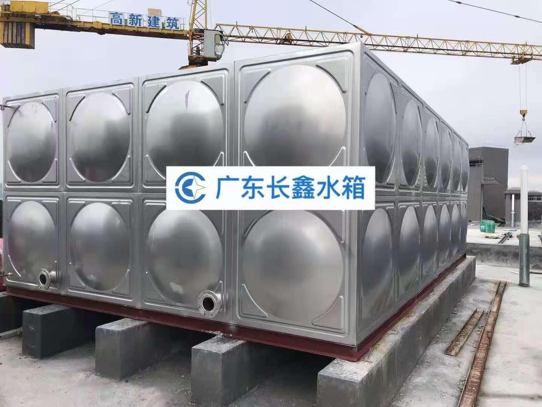 广州白云区45立方消防水箱+45地下室立方生活水箱