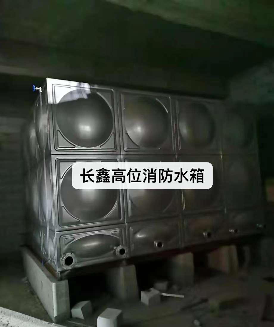 廣州項目110立方水箱