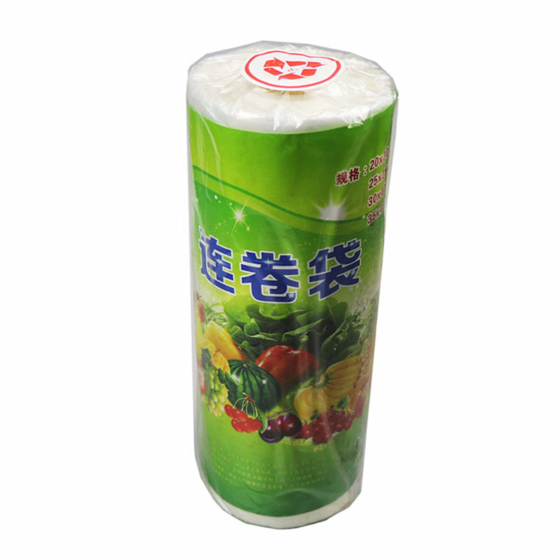 食用品_连卷袋生产_超扬纸塑