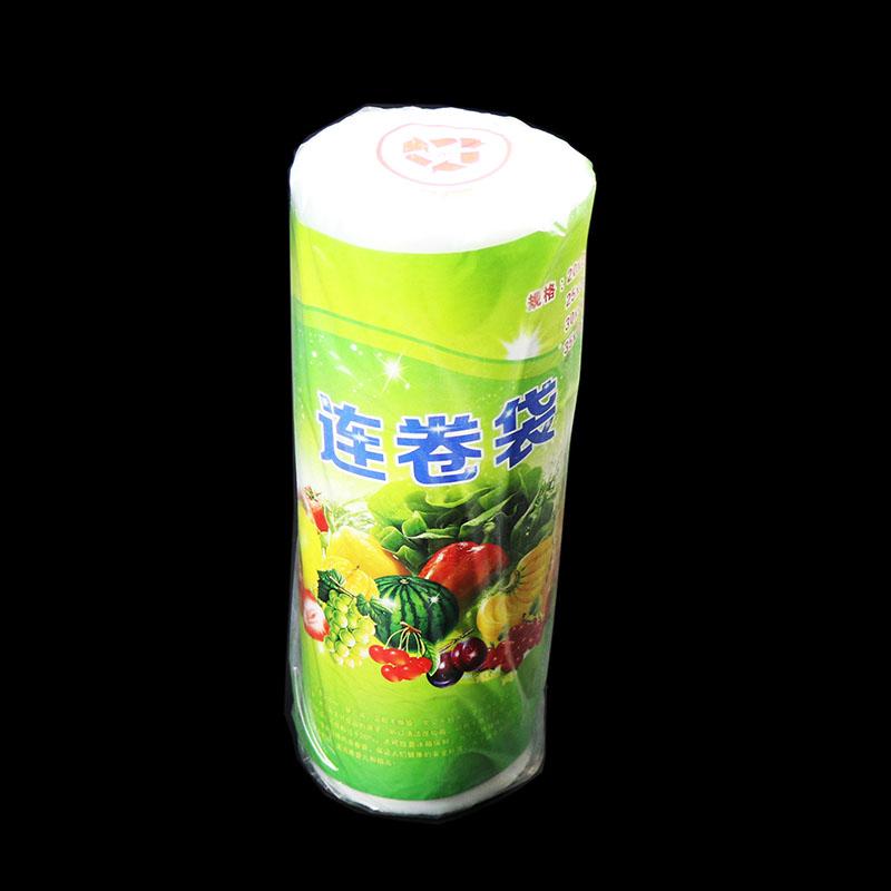 超市專用連卷袋訂做_超揚紙塑_食品級_一次性_超市購物袋_商場用