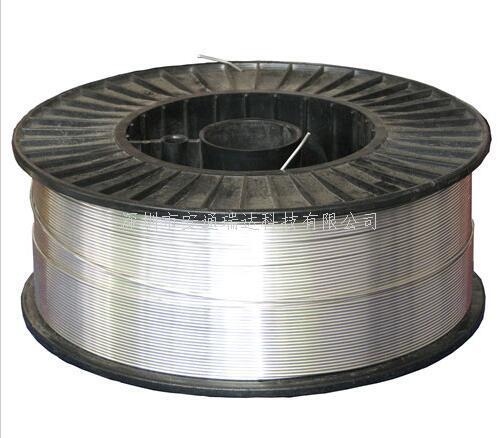 电子围栏配件镁铝合金线,合金丝