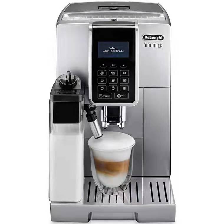 ECAM350.75.S全自动咖啡机