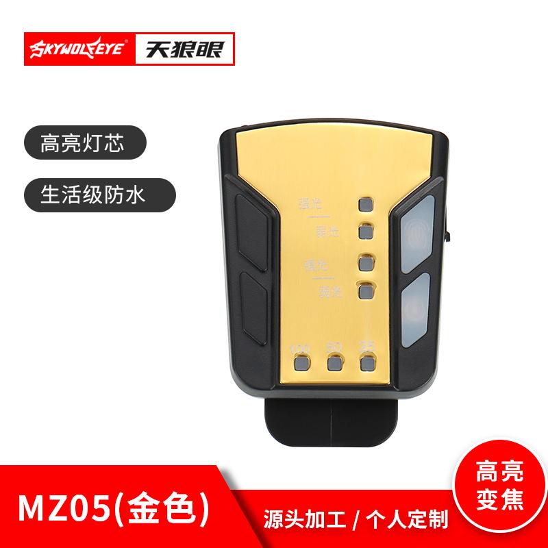 MZ05金色