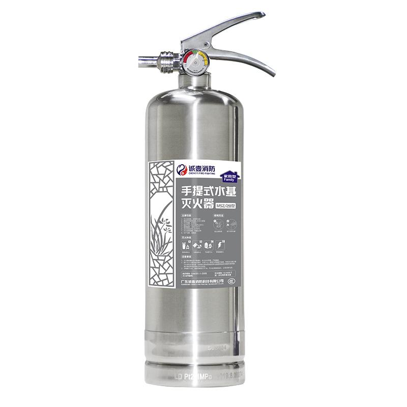 二氧化氮_酒店灭火器报价_诚壹消防科技