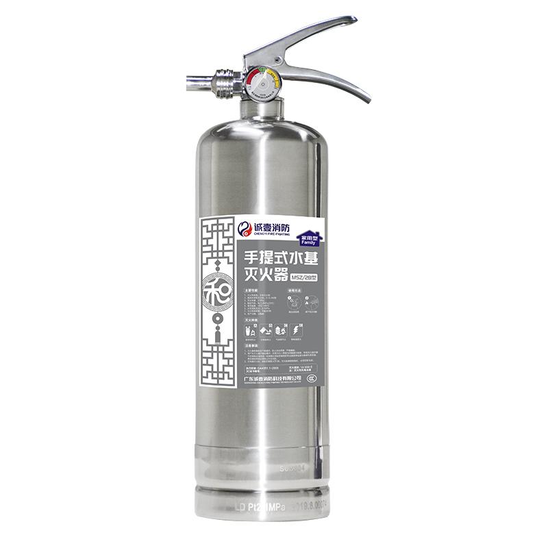 火災_后備箱滅火器生產公司_誠壹消防科技