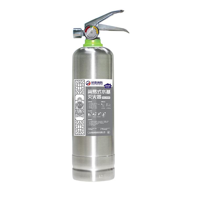 室內家用滅火器生產公司_誠壹消防科技_abc_2公斤_標準_氣體