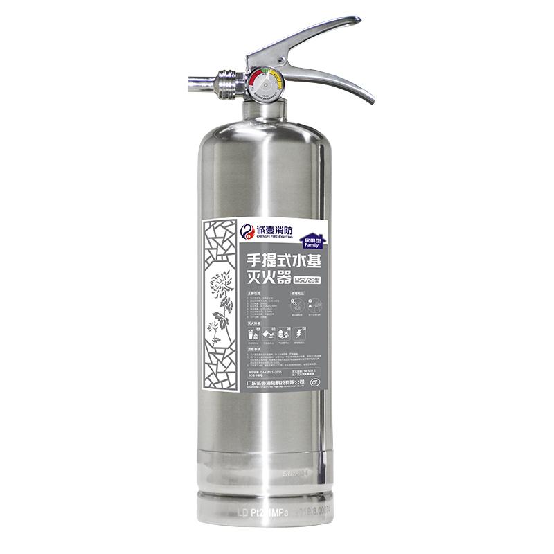 手持式家用滅火器廠家銷售_誠壹消防科技_氣體_小型_5kg_安全