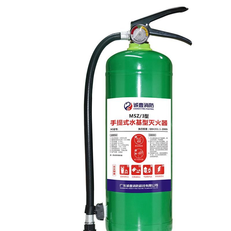2公斤_無毒工業滅火器生產_誠壹消防科技