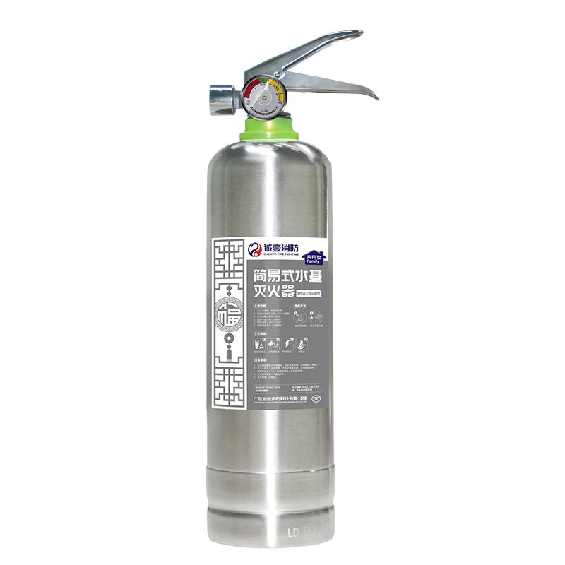 5kg_便攜式工業滅火器銷售_誠壹消防科技