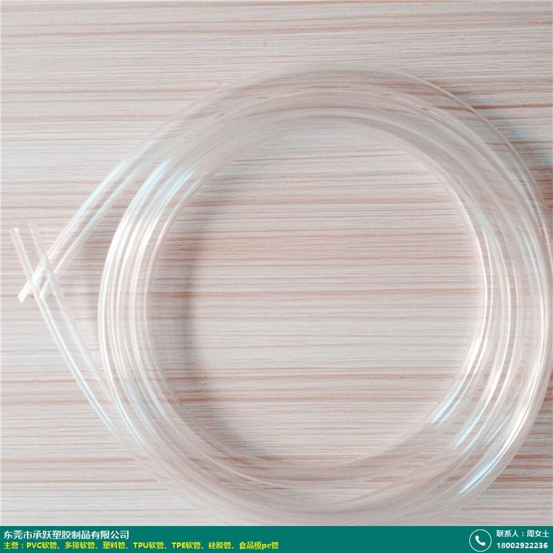 江门PVC软管_承跃塑胶_批发货源网_产品价格表