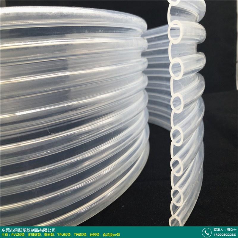 黄色_食品级通气多排软管定做_承跃塑胶