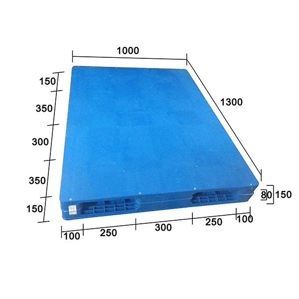 1310平板塑料托盤
