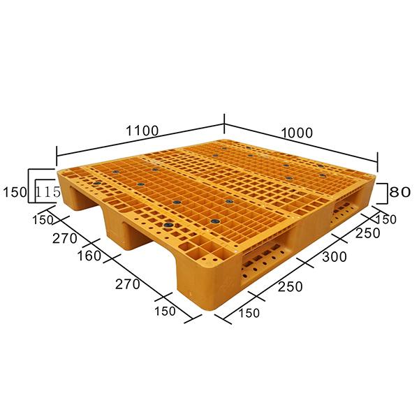 1110H(C)網格川字塑膠托盤