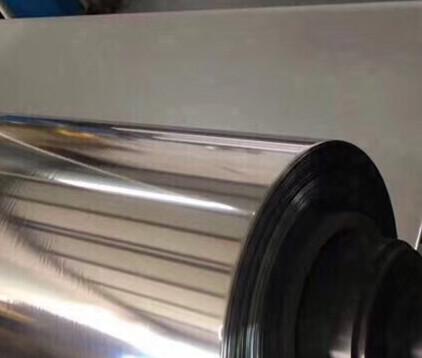 大量镭射TPU金属光刻字膜订购