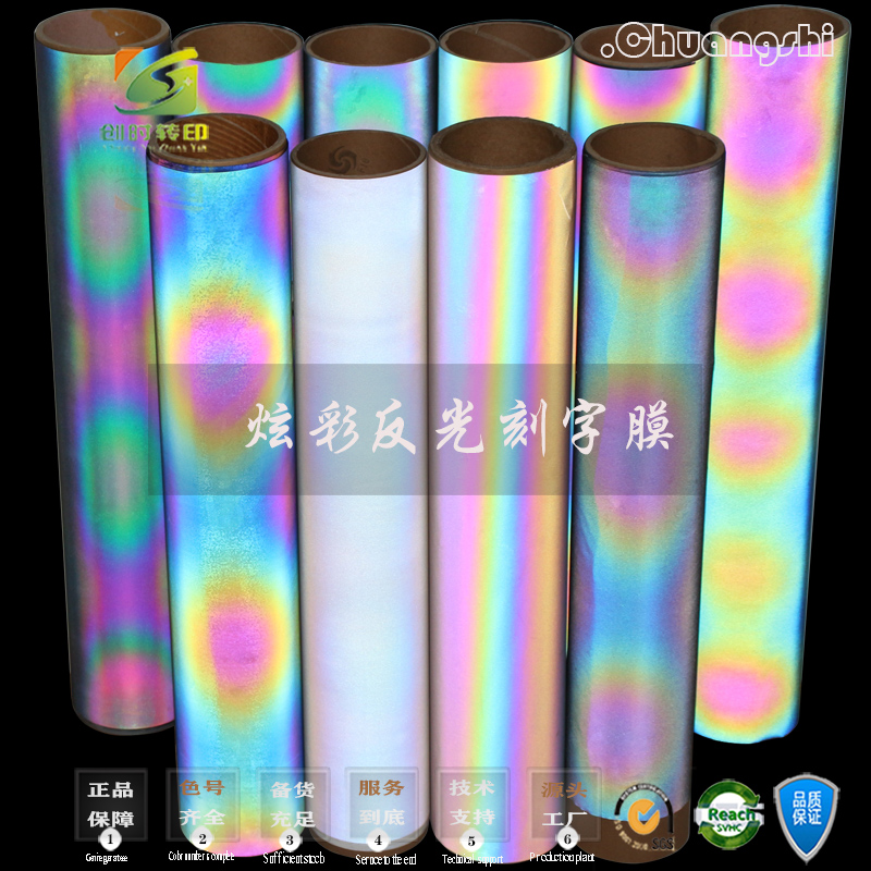 60度水洗創時幻彩反光刻字膜品質 耐機洗創時幻彩反光刻字膜品質