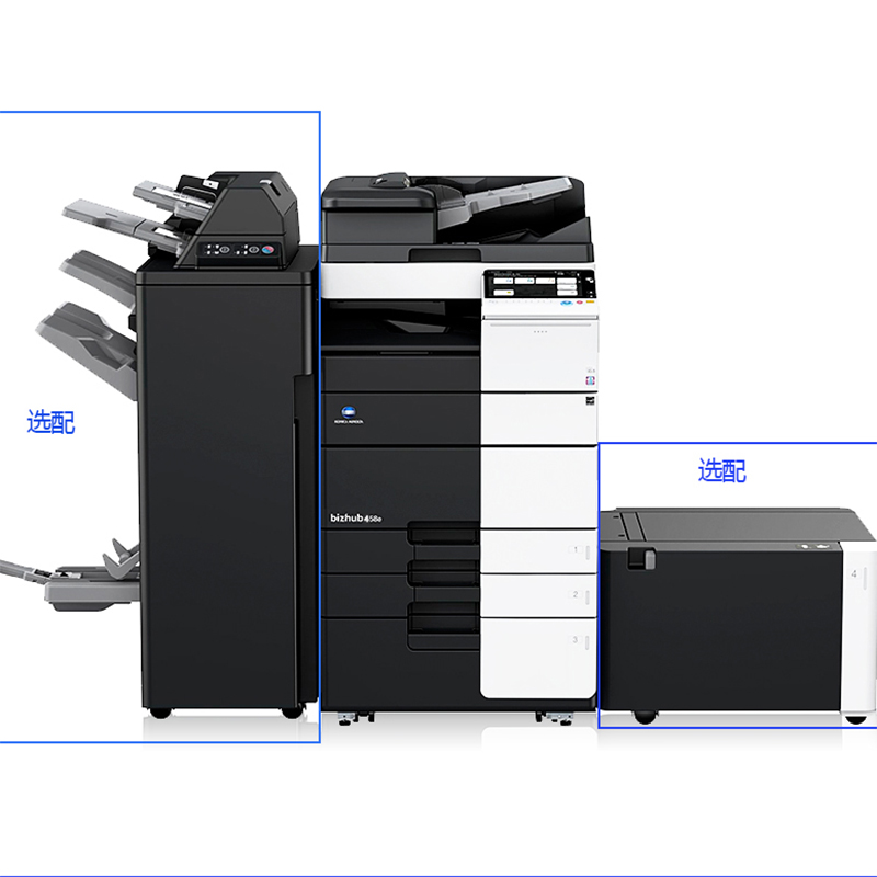 柯尼卡美能达 bizhub 658e A3 黑白数码复合机 全新机