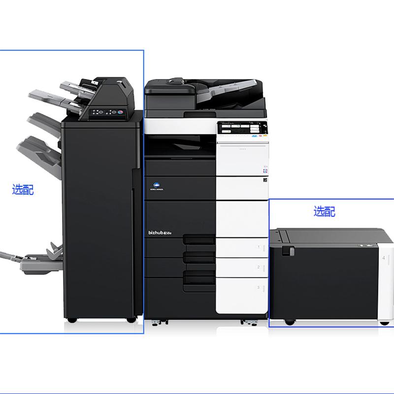 柯尼卡美能达 bizhub 558e A3 黑白数码复合机 全新机