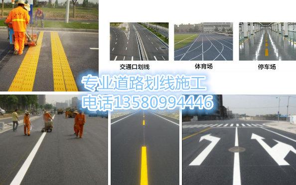 东莞专业划线队停车位划线停车场划线