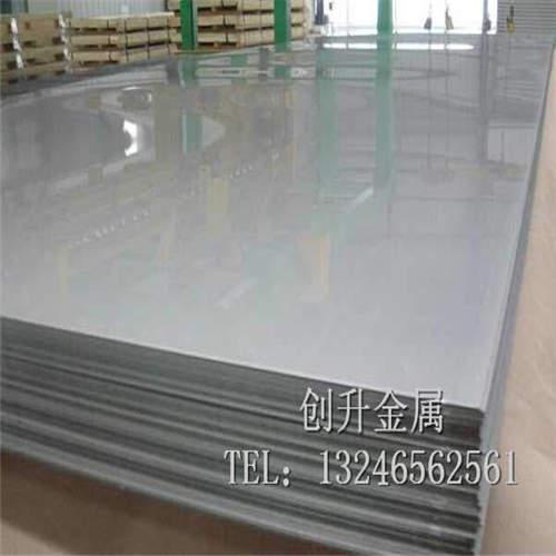 西南铝6061铝板价格 6061铝板销售