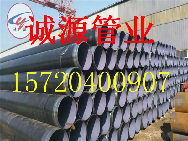 TPEP防腐钢管厂家