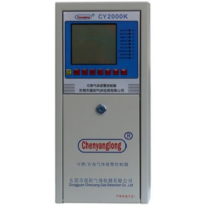 液晶型2000K气体报警器