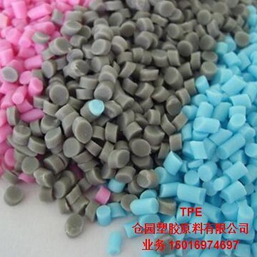 TPE包胶单独成型胶料