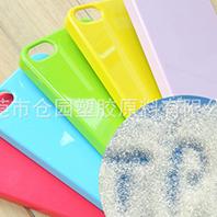 TPU数码产品塑料外壳