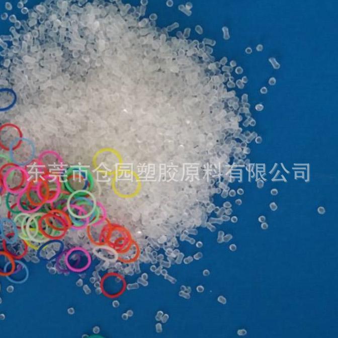 TPE/仓园塑胶(透明TPR塑胶料)硬度70A【TPE透明胶料】
