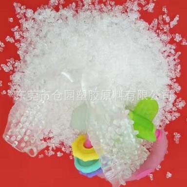 透明软胶TPE塑料,tpe玩具料厂家