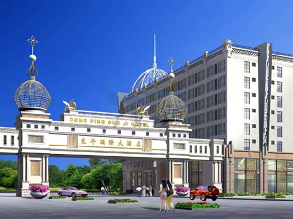 從化東平酒店